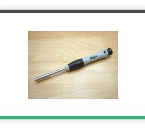 12ba - 2.5mm Nut Spinner